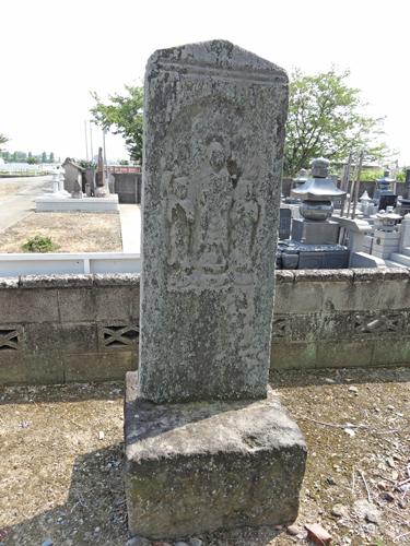 福寿院板碑
