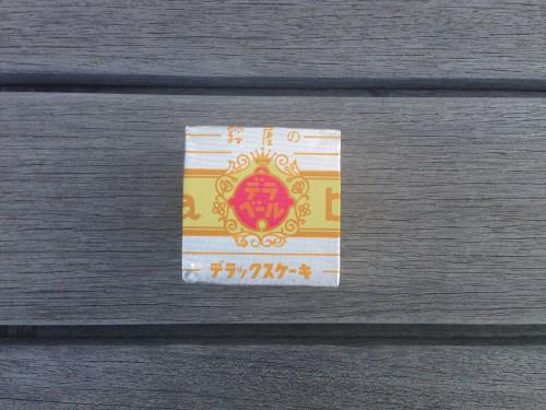 20150628-1
